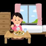 独身世帯の利用でも便利な家事代行、上手に利用しましょう。