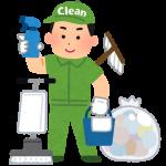 掃除という家事労働、プロに任せてみませんか?まずは無料見積もりから。