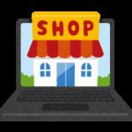 店舗で見つけた商品が重いときは、ネットで自宅受取すると楽ですよ!