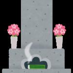 お墓の話と永代供養について