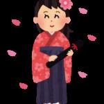 大学の卒業式の服装は、女性の場合、袴・スーツ・・・何を着れば良いの?