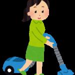家事代行を「掃除」に特化して利用してみましょう!