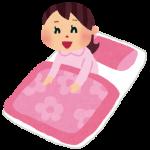 宅配クリーニング(Lenet)ふとんもらくらく洗濯!きれいになって快適安眠!