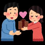 バレンタインデー、チョコをあげて愛を告白する日だった?!