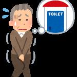 男の排尿時の「ちょい漏れ」対策
