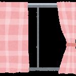 「安く」て「高品質」なシンプルカーテンをオーダーで!!ジャパンカーテン