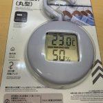 ダイソーにデジタル温度・湿度計があった!